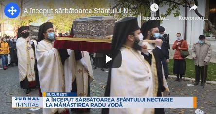 Στο Βουκουρέστι τιμούν και λιτανεύουν τον Άγιο Νεκτάριο και εμείς εδώ κλείσαμε το Μοναστήρι του και τους ναούς.