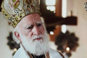 Βγήκε από το Νοσοκομείο ο Αρχιεπίσκοπος Κρήτης Ειρηναίος