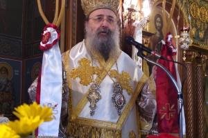 Μητροπολίτης Πατρῶν Χρυσόστομος: Μή λιποψυχῆτε καί μή δειλιάζετε…»