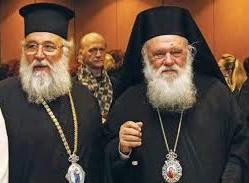 Ποιος Αρχιερεύς τηλεφώνησε στον Αρχιεπίσκοπο Ιερώνυμο και τον συγκίνησε εκπλήσσοντας τον  θετικά;