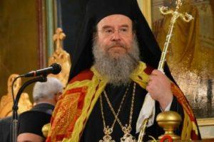 Ιερισσού Θεόκλητος: Καλό Παράδεισο Ιωάννη, αδελφέ μου