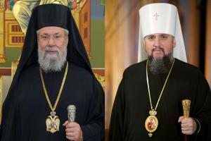 Τηλεφωνική επικοινωνία των Προκαθημένων των Εκκλησιών Κύπρου και Ουκρανίας
