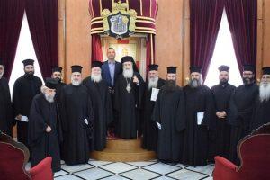 Συνάντηση για δικαστικά θέματα στο Πατριαρχείο Ιεροσολύμων