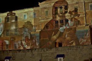 Πριν λίγο, το κτήριο της Βουλής στόλισε η εικόνα της Παναγίας !