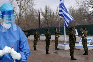 Οι Ένοπλες Δυνάμεις της Ελλάδος στη μάχη κατά του κορονοϊού