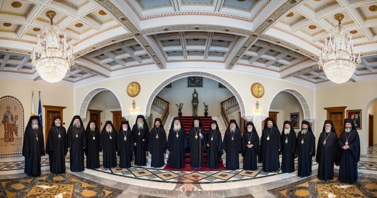 Η Ιερά Σύνοδος της Εκκλησίας της Κύπρου αποφάσισε να μην εναντιωθεί στην απόφαση του Αρχιεπισκόπου να μνημονεύσει τον Επιφάνιο