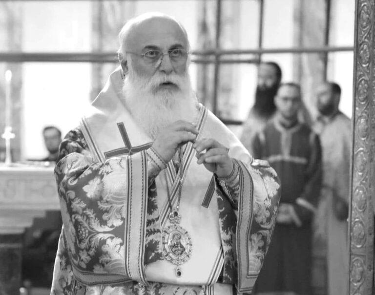 Εκοιμήθη ο Επίσκοπος Μπορτζόμι και Μπακουριάνι Λάζαρος από  κορονοϊό  στο Πατριαρχείο Γεωργίας •