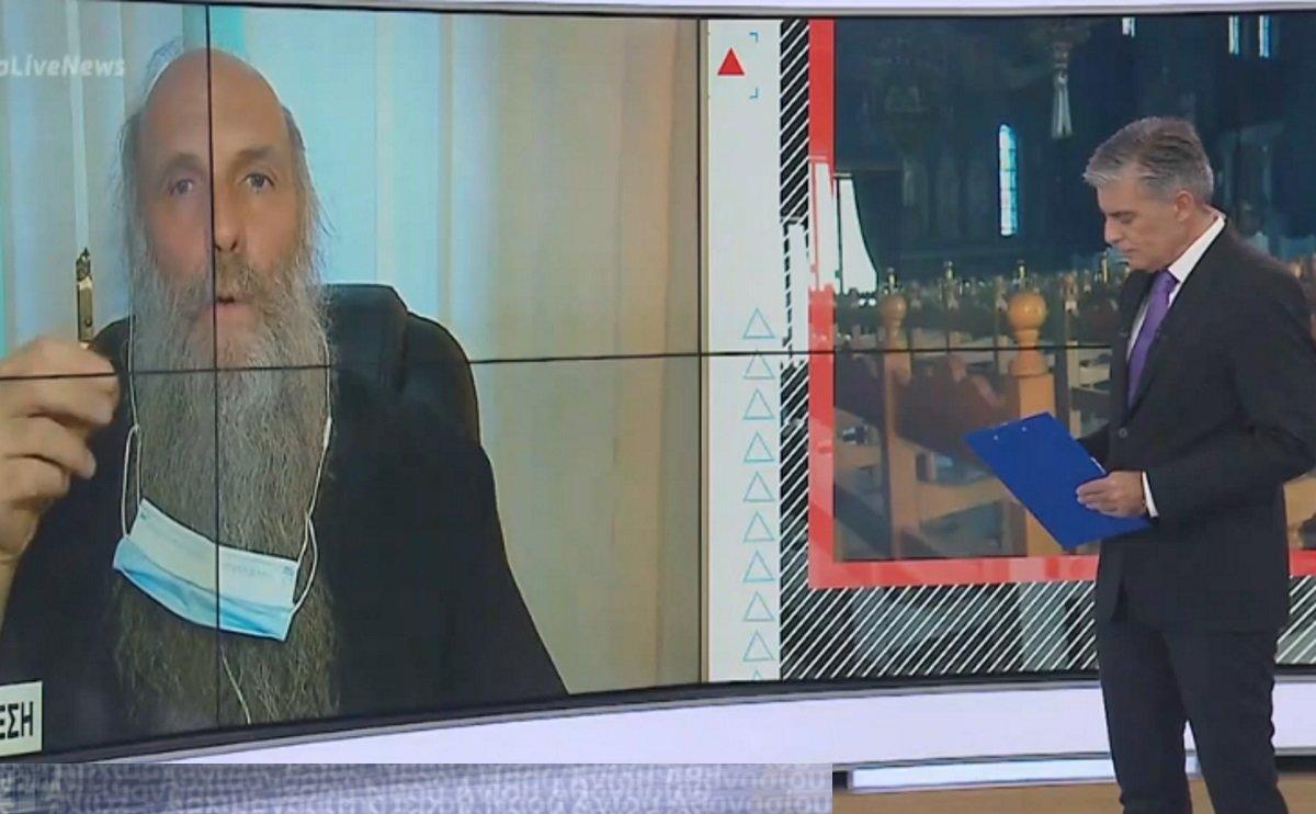 Εισαγγελική παρέμβαση για τον π.Αντώνιο στη Θεσσαλονίκη.Του ζητούν να καταθέσει ενόρκως τις πηγές πληροφοριών του