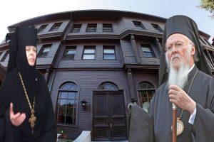 Απαράδεκτη και ανοίκεια  επίθεση της Ηγουμένης του Αρχαγγέλου Μιχαήλ Σεραφείμα προς Οικ. Πατριάρχη Βαρθολομαίο: «Η πολιτική του Φαναρίου είναι ανήθικη»