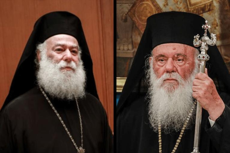 Ο Πατριάρχης Αλεξανδρείας ευχήθηκε στον αρχιεπίσκοπο Ιερώνυμο
