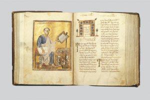Επιστροφή ενός σημαντικού χειρογράφου στην Ιερά Μονή Εικοσιφοινίσσης στη Μητρόπολη Δράμας
