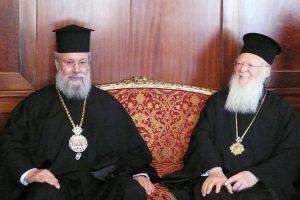 Ευχές με μηνύματα από τον Οικουμενικό Πατριάρχη κ.Βαρθολομαίο προς τον εορτάζοντα Αρχιεπίσκοπο Κύπρου