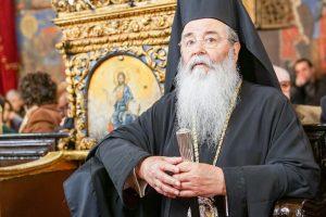 """Κοζάνης Παύλος: """"Νόμιζαν οι ταλαίπωροι ότι έφυγε ο Θεός από την Ελλάδα"""""""