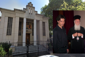 Αφέθηκε ελεύθερος πρώην Μοναχός που συνελήφθη για την απόπειρα δολοφονίας ιερέα στη Λυών