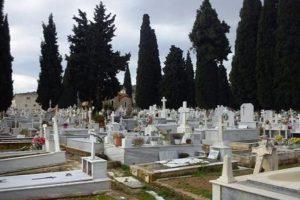 Έκοψαν πρόστιμο σε χήρα που πήγε σε νεκροταφείo