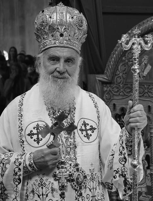 Ανακοινώθηκε επισήμως η κοίμηση του Πατριάρχη Σερβίας Ειρηναίου