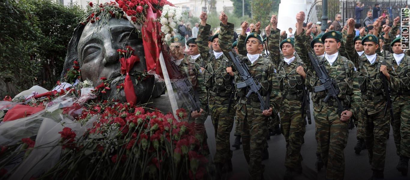 You are currently viewing Ντροπή! – Η κυβέρνηση που δεν τίμησε τη 28η Οκτωβρίου είναι έτοιμη να συμμετάσχει σε τελετές για το Πολυτεχνείο!