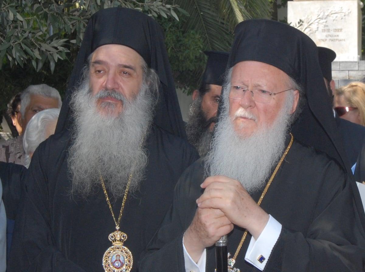 Επιστολή του Οικουμενικού Πατριάρχου προς τον Μητροπολίτη και τον λαό της Σάμου