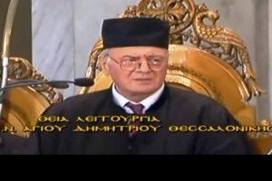 «Σίγησε» το αηδόνι του Ι.Ν. Αγίου Δημητρίου Θεσσαλονίκης Βασίλειος Σπυριδόπουλος