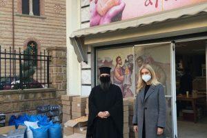 Φορείς της Σερραϊκής Κοινωνίας στηρίζουν  το Κοινωνικό Παντοπωλείο της Εκκλησίας των Σερρών