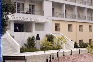 Είκοσι επιβεβαιωμένα  κρούσματα στο Γηροκομείο Πειραιώς
