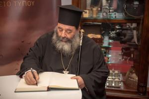Το «Ράδιο Μαρτυρία» της Ι. Μητροπόλεως Κυδωνίας και Αποκορώνου για την απώλεια του Σεβ. Λαγκαδά Ιωάννη