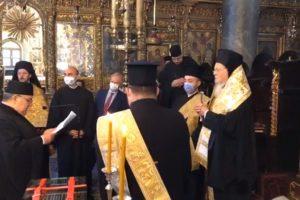 Ο Γεώργιος Κιοσέογλου νέος  Άρχων Α ´ Δομέστικος της Αγίας του Χριστού Μεγάλης Εκκλησίας