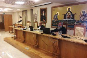 Πραγματοποιήθηκε η τηλεσυνεδρίαση για τον Άγιο Νεκτάριο στην Ι. Μητρόπολη Ρεθύμνης
