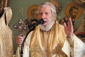 Το Σάββατο 7 Νοεμβρίου, το ετήσιο μνημόσυνο του Μακαριστού Μητροπολίτου  Περιστερίου Χρυσοστόμου ( Ζαφείρη)