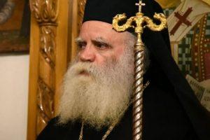 Αυστηρή και καταγγελτική επιστολή του Σεβ. Μητροπολίτου Κυθήρων κ. Σεραφείμ προς την Ιερά Σύνοδο