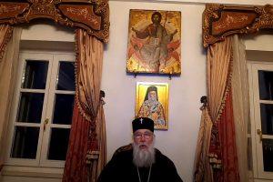 Κερκύρας Νεκτάριος: «Να ελευθερωθούμε από το φόβο του θανάτου πιστεύοντας στον γεννηθέντα Χριστό»