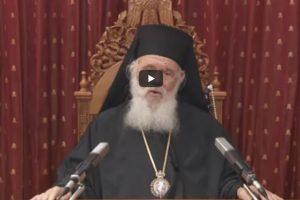 Το μήνυμα του Μακ. Αρχιεπισκόπου Αθηνών κ. Ιερωνύμου για τα 200 χρόνια από την έναρξη της επαναστάσεως του 1821.