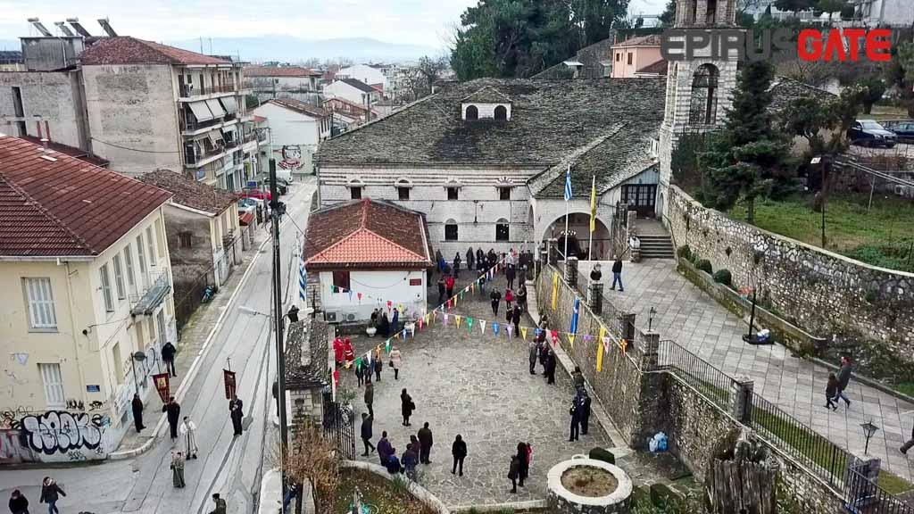 Η Μητρόπολη Ιωαννίνων,ευχαριστεί όσους προσέφεραν τόνους τροφίμων και αναγκαίων αναλώσιμων ειδών για εκατοντάδες οικογένειες