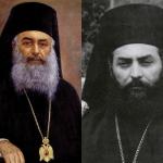 Αρχιεπίσκοπος Σεραφείμ(1913-1998)
