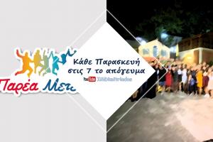 ΠΑΡΕΑ ΜΕΤΕΩΡΗ 3