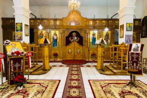Στον Αυλώνα Αλβανίας, όπου ήταν Επίσκοπος, εορτάστηκε ο άγιος Ελευθέριος
