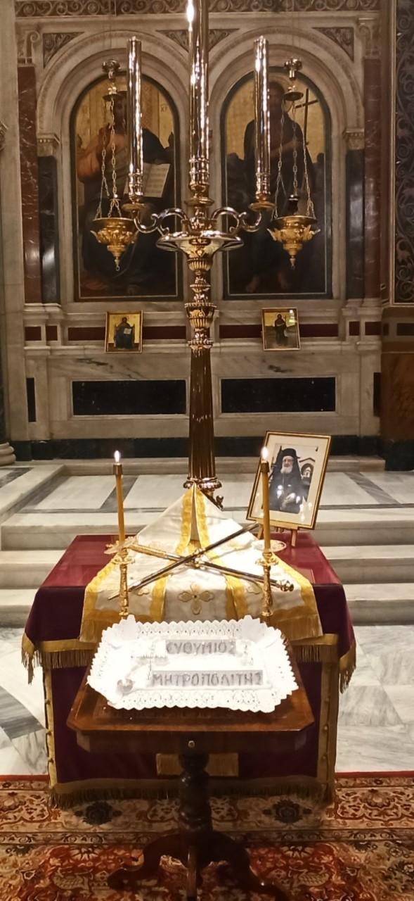 Το ετήσιο  μνημόσυνο του σεμνού, πράου και Αγίου Μητροπολίτου Αχελώου Ευθυμίου