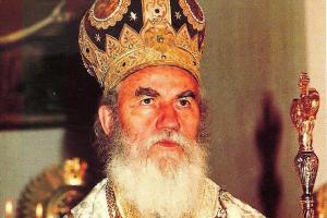 26 χρόνια από την κοίμηση του αγωνιστή Ιεράρχη Σεβαστιανού