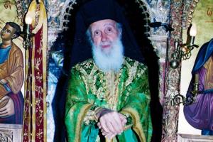 15 χρόνια από την κοίμηση του ταπεινού Επισκόπου Σιατίστης Αντωνίου
