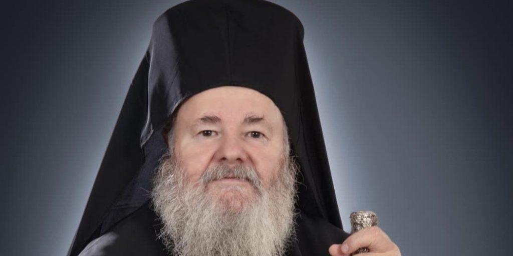 Κυδωνίας και Αποκορώνου Δαμασκηνός: «Σύντομα να εορτάσουμε μαζί τη λήξη της πανδημίας»