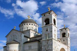 Άκυρη η απόφαση για το χρέος της Ι. Μητρόπολης Μαυροβουνίου