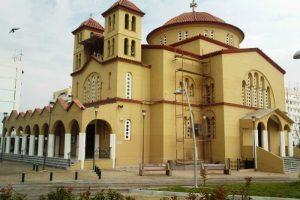 Εθελοντική Αιμοδοσία στην Ευαγγελίστρια Περιστερίου