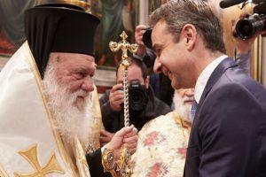 Ιερώνυμος: Ευτυχώς ο Πρωθυπουργός είχε κατανόηση και βρέθηκε λύση που φέρνει τη γαλήνη