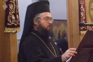 Αρχιμ. Παύλος Ντανάς: Ανοικτή Επιστολή πρός τον Πρωθυπουργό της Ελλάδος κ. Κυριάκο Μητσοτάκη