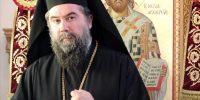Πράξη εκκλησιαστικής και ατομικής  ευθύνης στην Ι.Μ. Σερρών