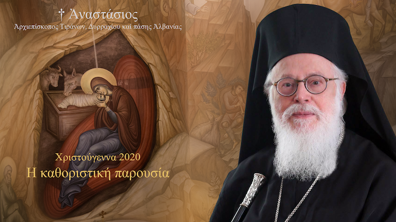 "You are currently viewing Αλβανίας Αναστάσιος: ""Να γιορτάσουμε τα φετινά Χριστούγεννα με προσήλωση στη παρουσία του ακτίστου Υιού και Λόγου του Θεού """