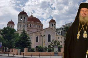Χριστούγεννα 2020: Έτσι θα λειτουργήσουν οι Εκκλησίες στην Θεσσαλονίκη