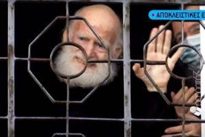 Συγκινητικό βίντεο: Η πρώτη εμφάνιση του Αρχιεπισκόπου Κρήτης Ειρηναίου, μετά την περιπέτεια της υγείας του