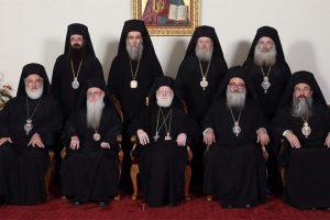 Επαρχιακή Σύνοδος Κρήτης: «Χαιρετίζουμε τις διορθωτικές παρεμβάσεις της Πολιτείας»