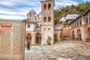 To «Όνομα του Ρόδου», ένα Ευαγγελιστάριο 1.000 χρόνων επιστρέφει στην Δράμα